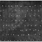 Gnosjö Konstsmide WB LED System Erweiterung 4614-107
