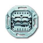 Busch-Jaeger UAE-Doseneinsatz 0215