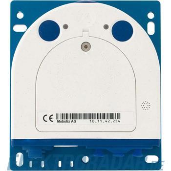 Mobotix Dual-Kameragehäuse MX-S15D-Sec